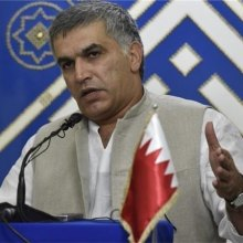 Amnesty-International - Bahrain: Postponement of Nabeel Rajab's trial for sixth time is blatant harassment