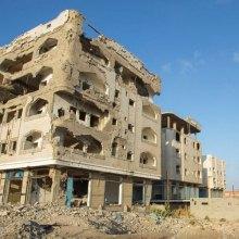 OHCHR - International, independent probe of alleged violations in Yemen needed – UN deputy rights chief