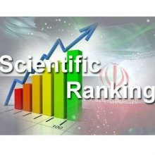 humanity - Iran makes notable progress in scientific publications worldwide