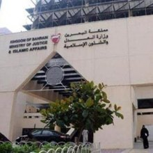 freedom-of-expression - Bahrain revokes nationality of dozens of political dissidents