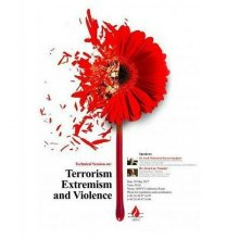"ODVV to Hold Technical Sitting on ""Terrorism, Extremism and Violence"" - poster"