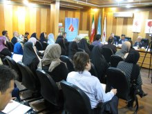Technical Session on: Terrorism, Extremism & Violence - Technical Session
