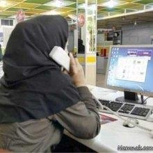 Women-empowerment - Telecom ministry supports women's e-businesses