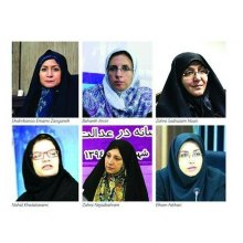 Women-empowerment - Women win highest ever seats in Tehran council election