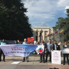 geneva - Human Rights Activists Condemn the Tehran and London Terror Attacks