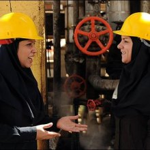women - Iran's oil industry paves way for capable women