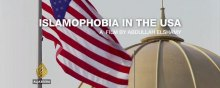 - The US Travel Ban is a Blatant Message of Islamophobia and Xenophobia