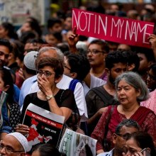 islamophobia - India: Hate crimes against Muslims and rising Islamophobia must be condemned