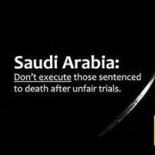 Saudi Arabia: Death penalty used as political weapon against Shi'a as executions spike across country - saudiarabia