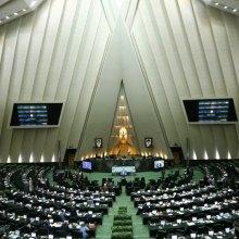 Women-empowerment - Majlis mulling to ease passport rules for women