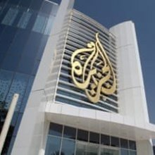 Occupied-Palestine - Israel: Plans to shut down Al Jazeera an attack on media freedom