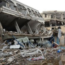 airstrikes - Yemen: UN report urges probe into rights violations amid 'entirely man-made catastrophe'