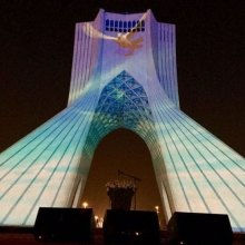 Iran - 21 Sep 2017 - UNESCO Celebrates International Day of Peace