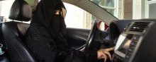 Freedom - Revoking ban on women driving in Saudi Arabia: Too little, too late