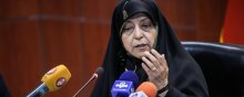 Masoumeh-Ebtekar - 38 % increase in credits for women and family affair in the next year's budget bill