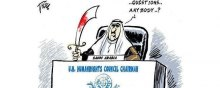 Human-Rights-Violations - Call for the Suspension of Saudi Arabia's Membership at the Human Rights Council