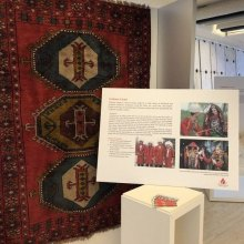 Iran - Human Arts/Rights Exhibition