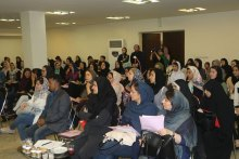 """Empowerment; Empowered Women; Life without Violence"" Conference - 1"