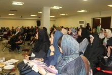 """Empowerment; Empowered Women; Life without Violence"" Conference - 3"