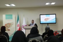 """Empowerment; Empowered Women; Life without Violence"" Conference - 9"