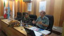odvv - Specialised Education Course on the UN System and its Activities in Iran