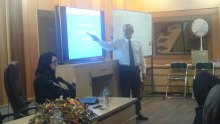 Specialised Education Course on the UN System and its Activities in Iran - Specialised Education