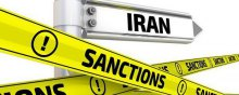 usa - US fails to shield humanitarian trade with Iran