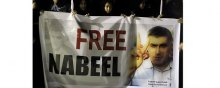 Amnesty-International - Bahrain and suppression of government critics, Nabeel Rajab