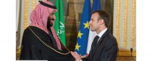 Yemen - Saudi Arabia and the UAE massively using French weaponry in Yemen war