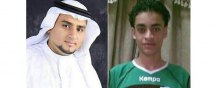 torture - Some executed men in Saudi Arabia protested their innocence