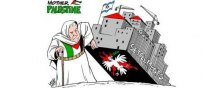 International-law - The 71th anniversary of Palestinian Nakba Day