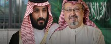 Saudi-Arabia - A brief look at human rights violations: (part10) Saudi Arabia