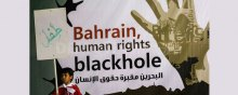 A Brief Look at Human Rights Violations: (part 12) Bahrain - bahrain-rights