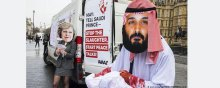Saudi-Arabia - UK arms sales to Saudi-led coalition up by almost 50 per cent