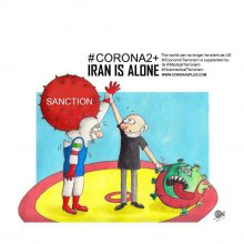 Iran struggling with sanctions & corona virus - cover 9