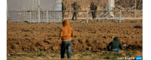 human-rights - Israel's killing of Palestinian Children: Grave Violation of International Law