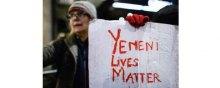 "- UK Arms Sale to Saudi Arabia: ""Putting Profit Before Yemeni Lives"""