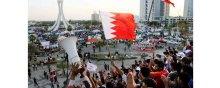 Amnesty-International - A brief look at human rights violations: (part 17) Bahrain