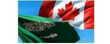 Yemen - Exporting Arms to Saudi Arabia Makes a Sham of Ottawa's Human Rights Record