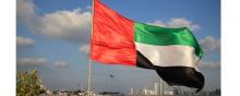 Human-Rights-Violations - A brief look at human rights violations (part 19): the United Arab Emirates